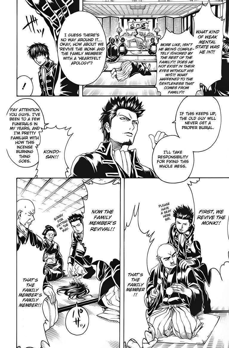 Gintama Chapter 316  Online Free Manga Read Image 16