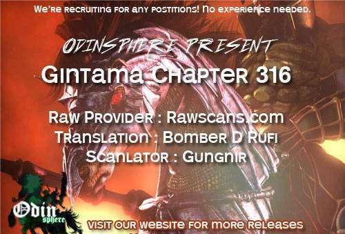 Gintama Chapter 316  Online Free Manga Read Image 20