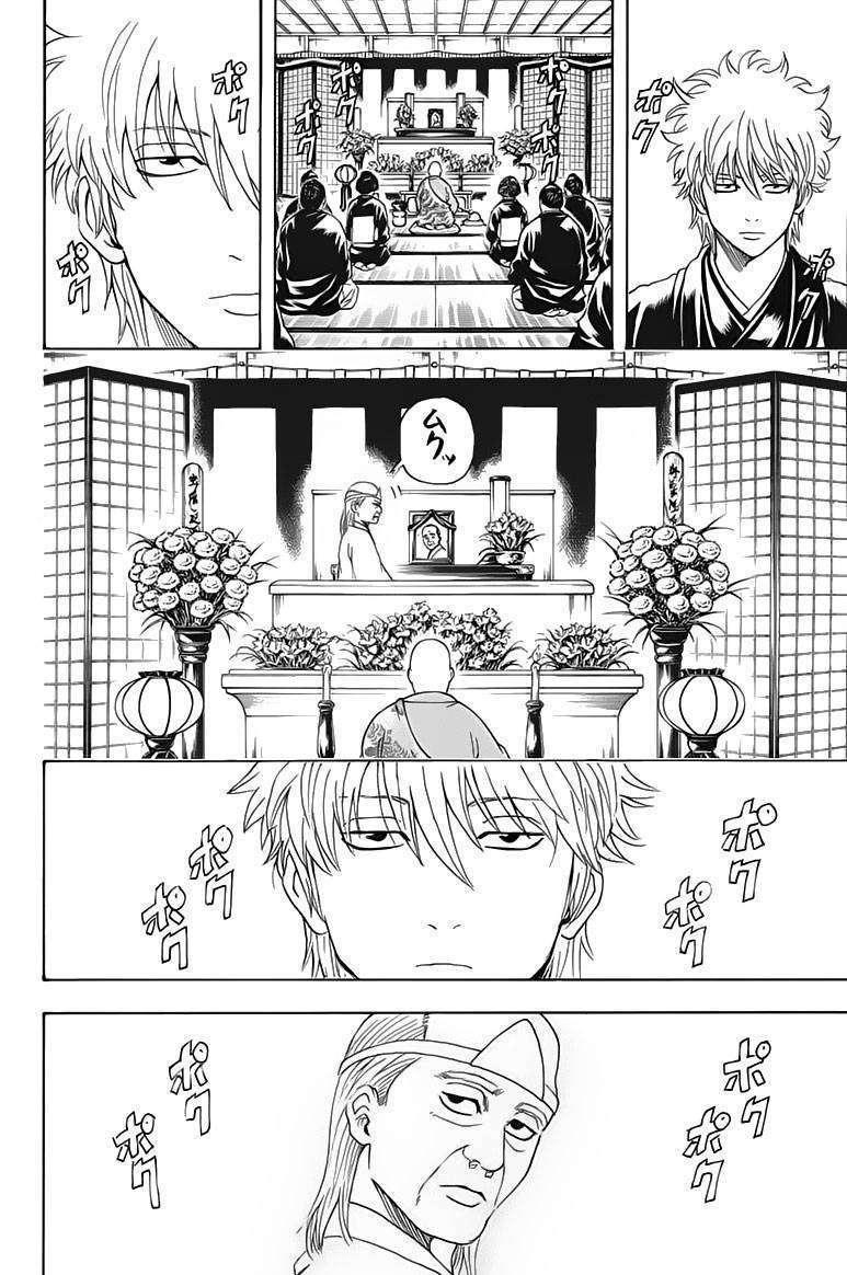 Gintama Chapter 316  Online Free Manga Read Image 4