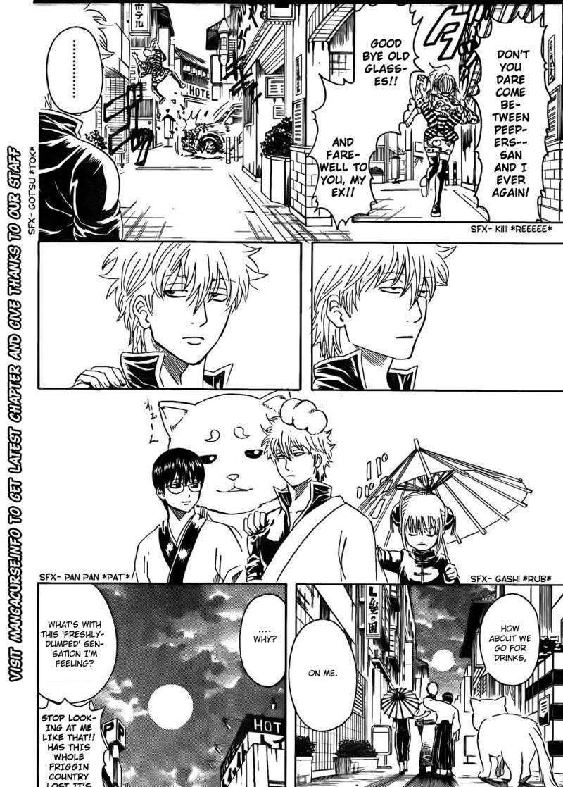 Gintama Chapter 318  Online Free Manga Read Image 12