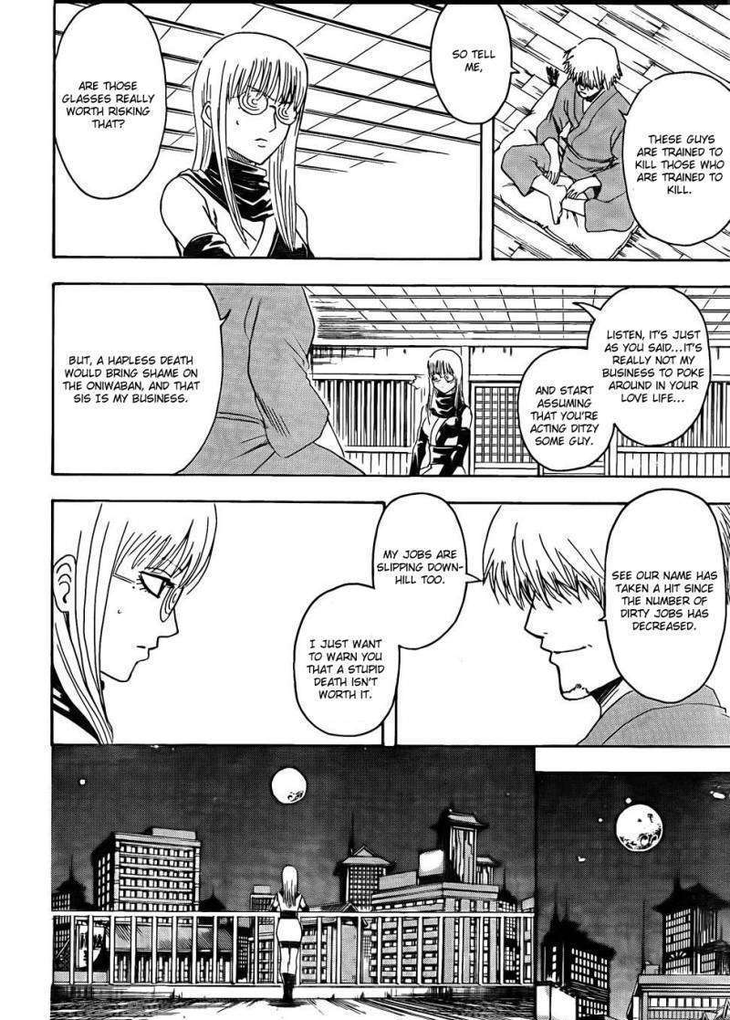 Gintama Chapter 318  Online Free Manga Read Image 18