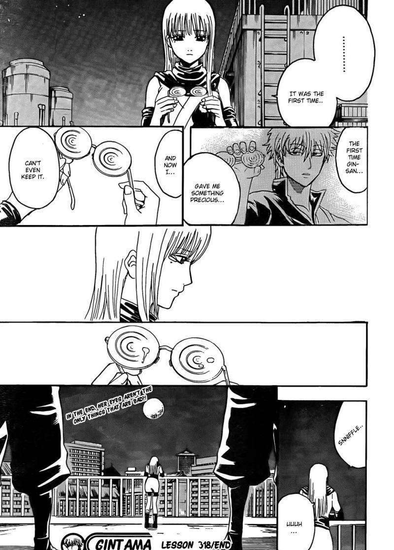 Gintama Chapter 318  Online Free Manga Read Image 19