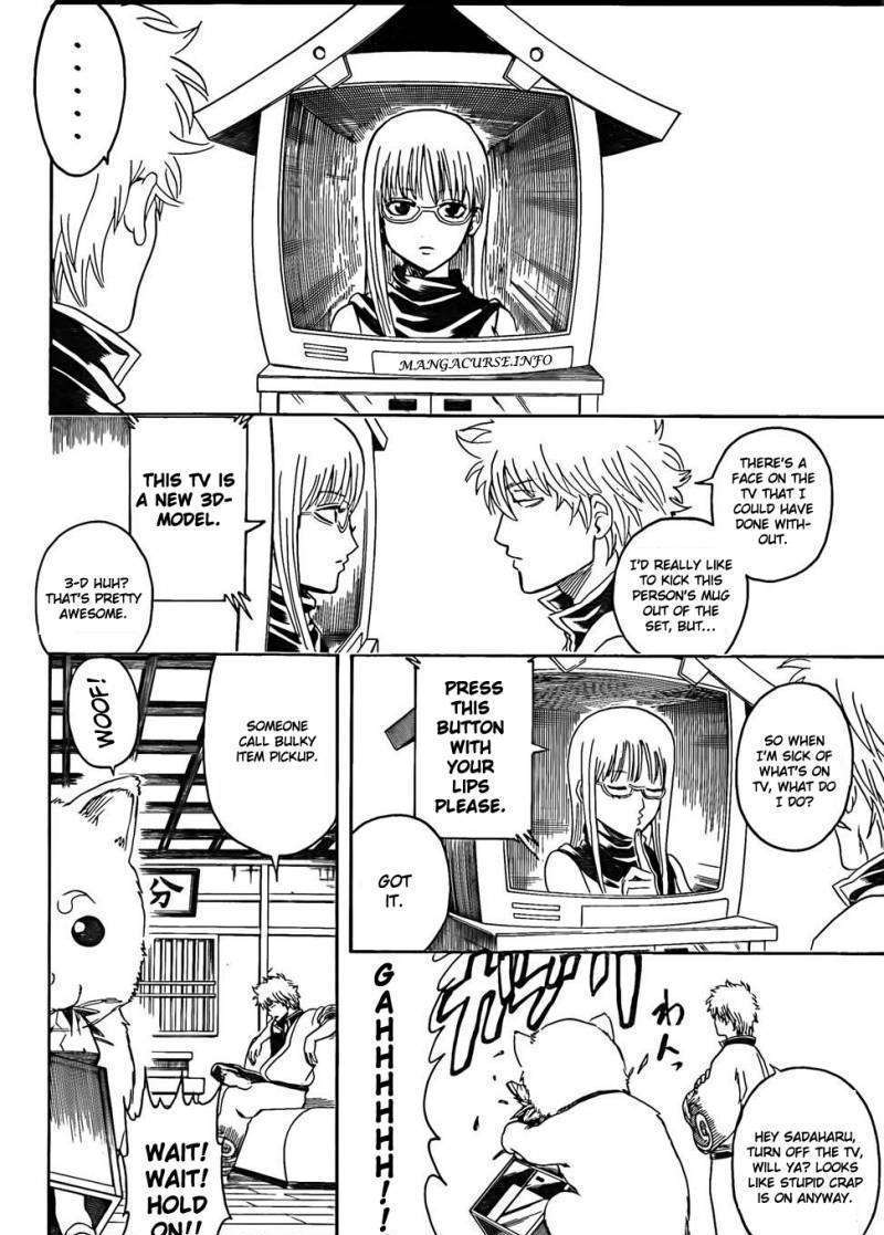 Gintama Chapter 318  Online Free Manga Read Image 2