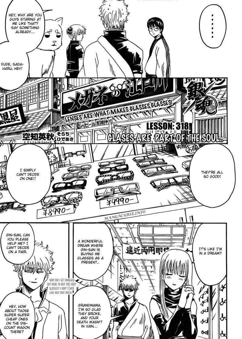 Gintama Chapter 318  Online Free Manga Read Image 5