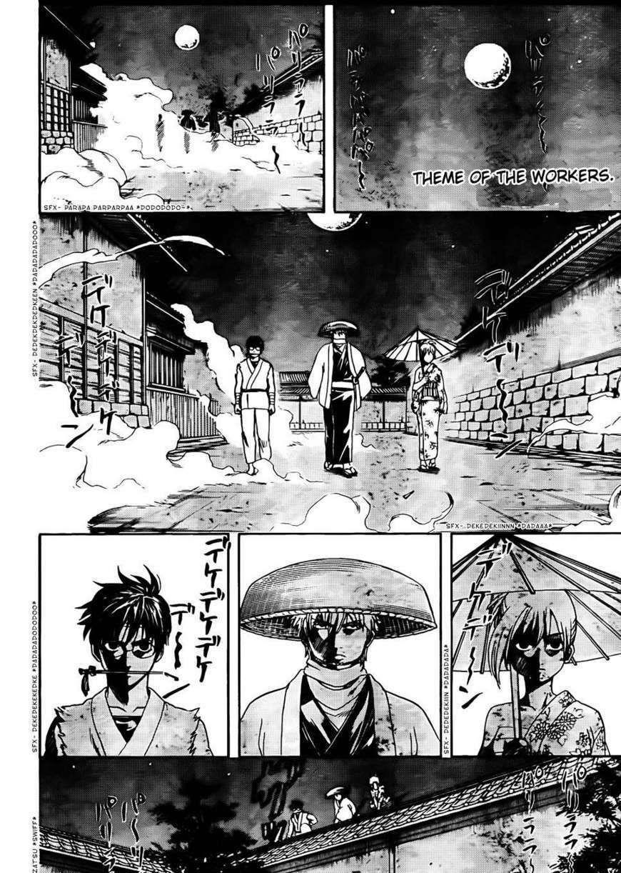 Gintama Chapter 319  Online Free Manga Read Image 11