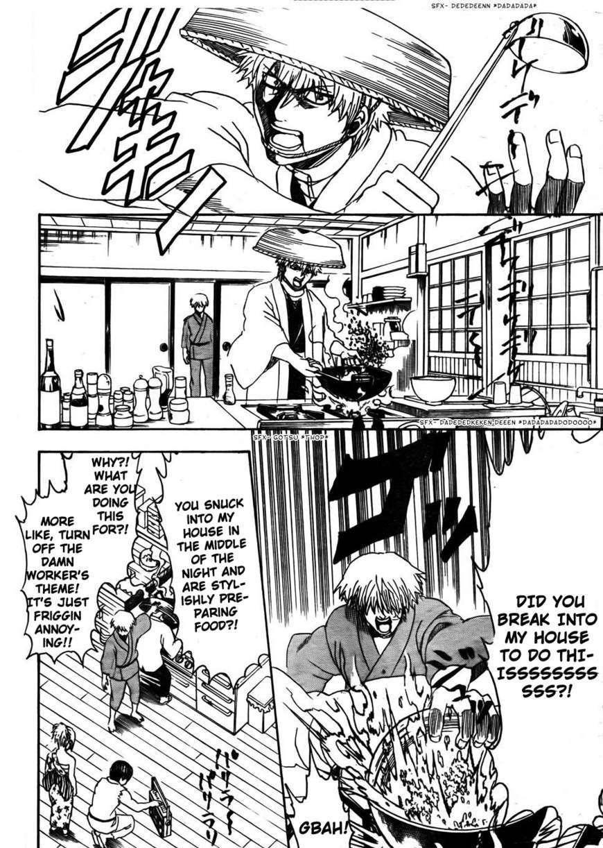 Gintama Chapter 319  Online Free Manga Read Image 13
