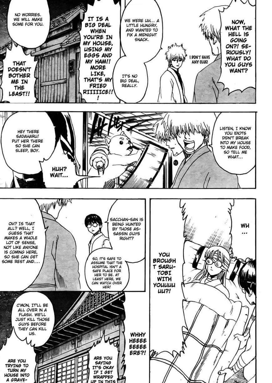 Gintama Chapter 319  Online Free Manga Read Image 14