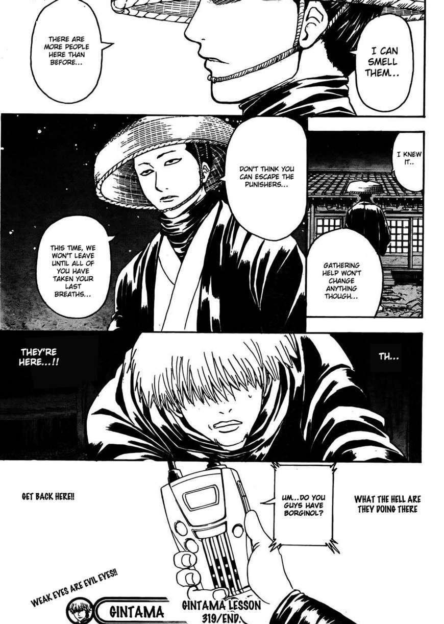 Gintama Chapter 319  Online Free Manga Read Image 20