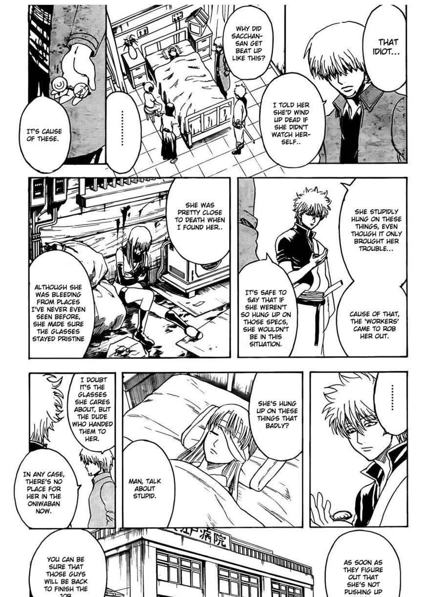 Gintama Chapter 319  Online Free Manga Read Image 7