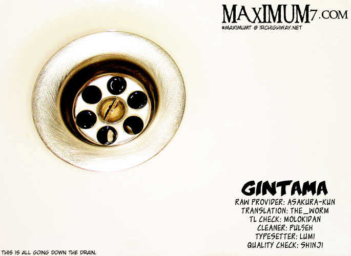 Gintama Chapter 32  Online Free Manga Read Image 1