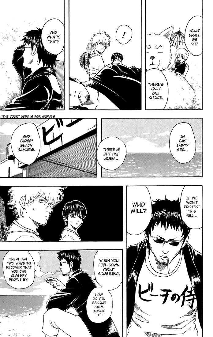 Gintama Chapter 32  Online Free Manga Read Image 10