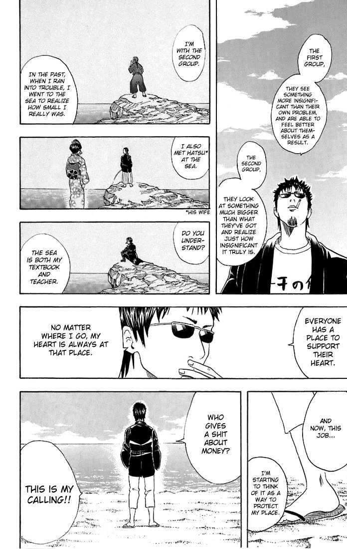 Gintama Chapter 32  Online Free Manga Read Image 11