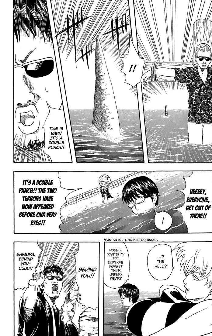 Gintama Chapter 32  Online Free Manga Read Image 13