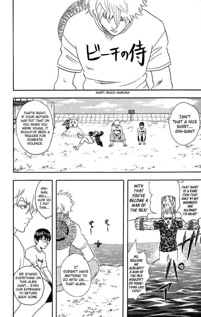 Gintama Chapter 32  Online Free Manga Read Image 9