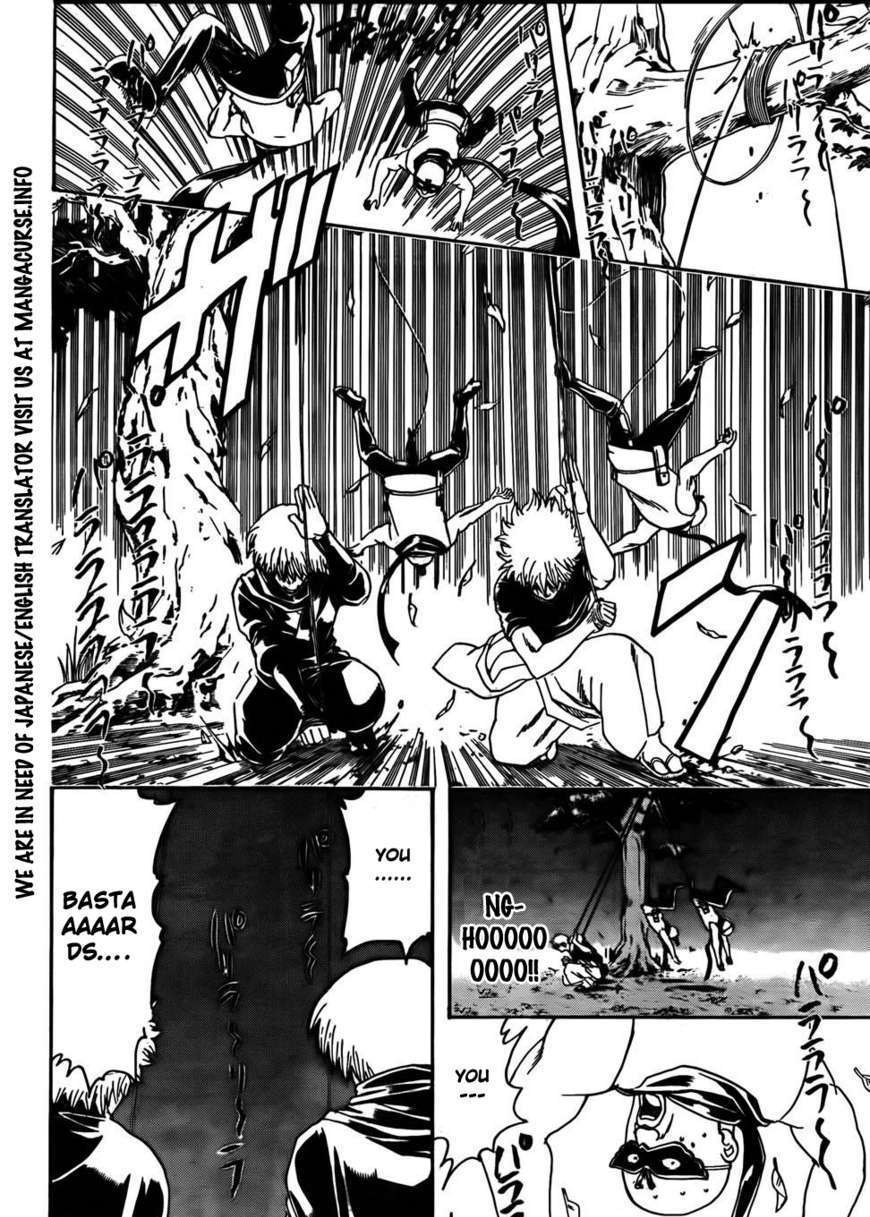 Gintama Chapter 320  Online Free Manga Read Image 19
