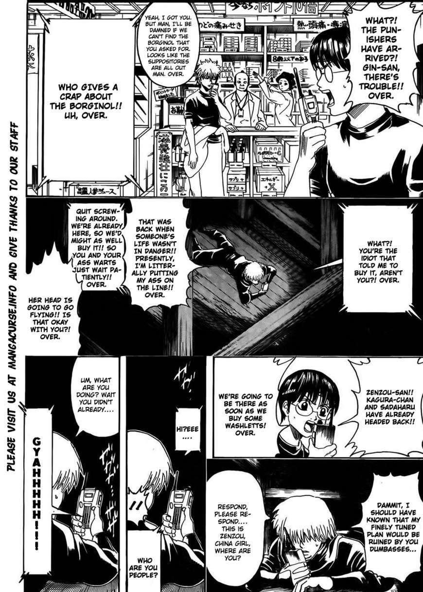 Gintama Chapter 320  Online Free Manga Read Image 3