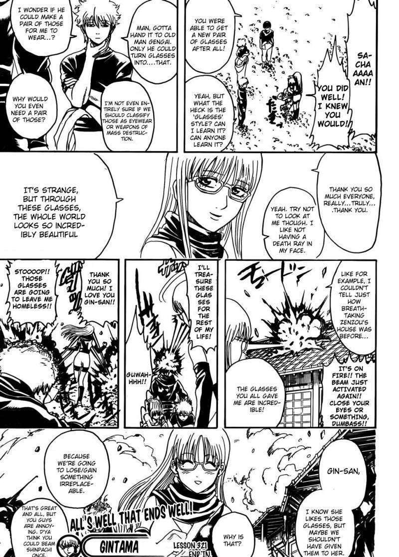 Gintama Chapter 321  Online Free Manga Read Image 20