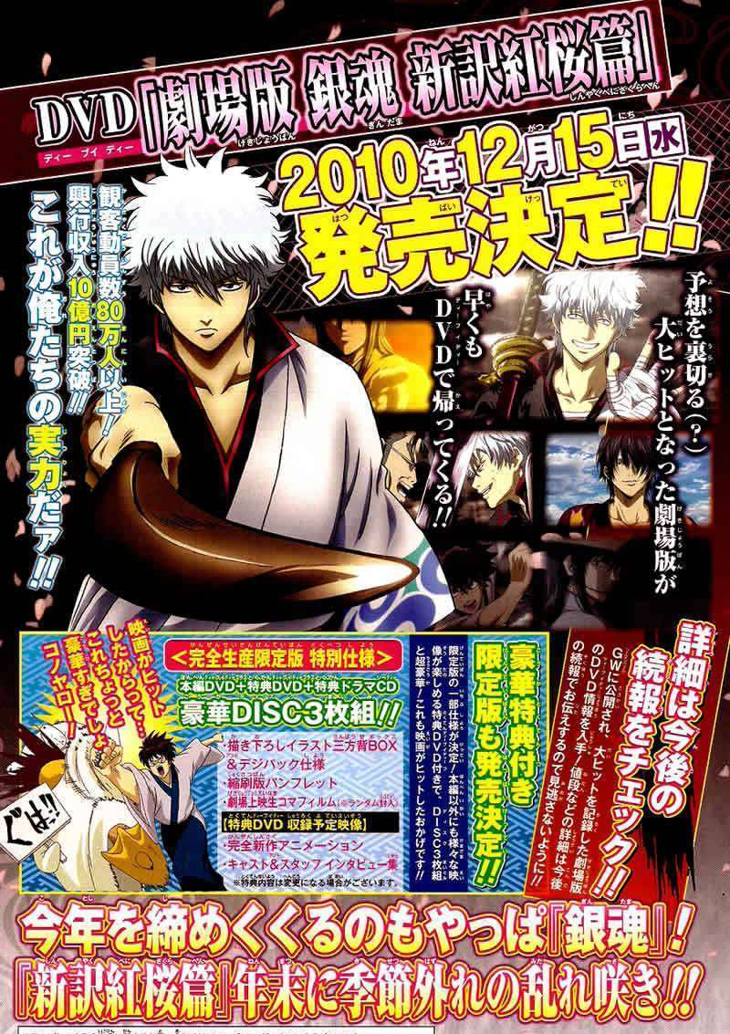 Gintama Chapter 322  Online Free Manga Read Image 2