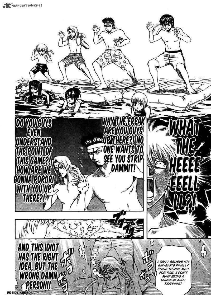 Gintama Chapter 323  Online Free Manga Read Image 10
