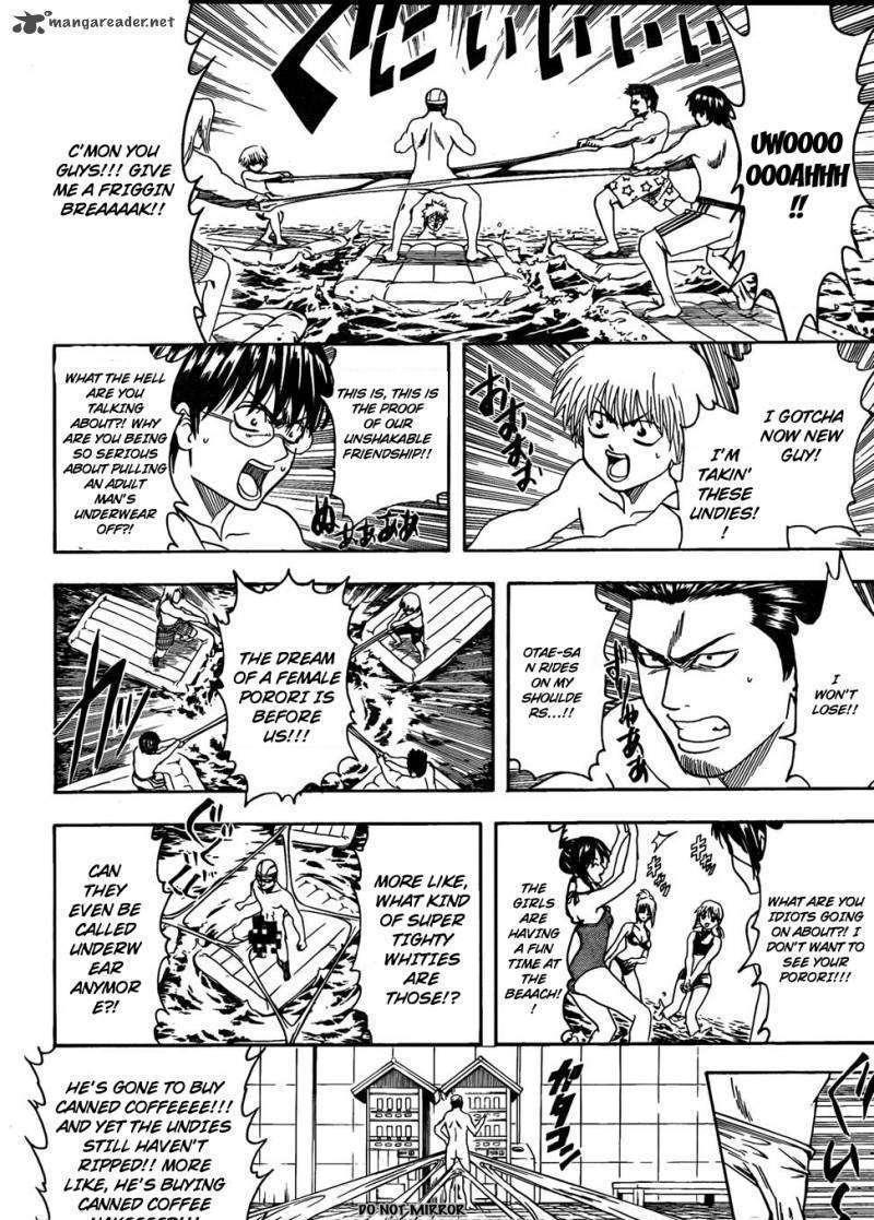 Gintama Chapter 323  Online Free Manga Read Image 16