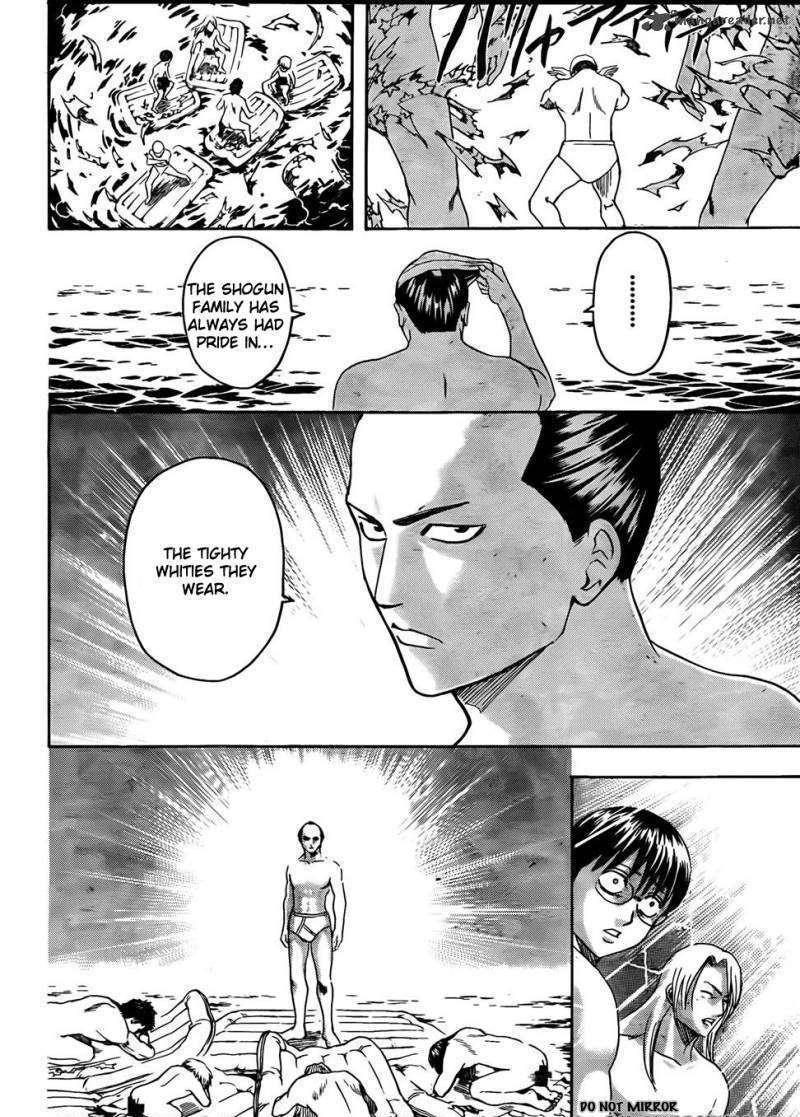 Gintama Chapter 323  Online Free Manga Read Image 18