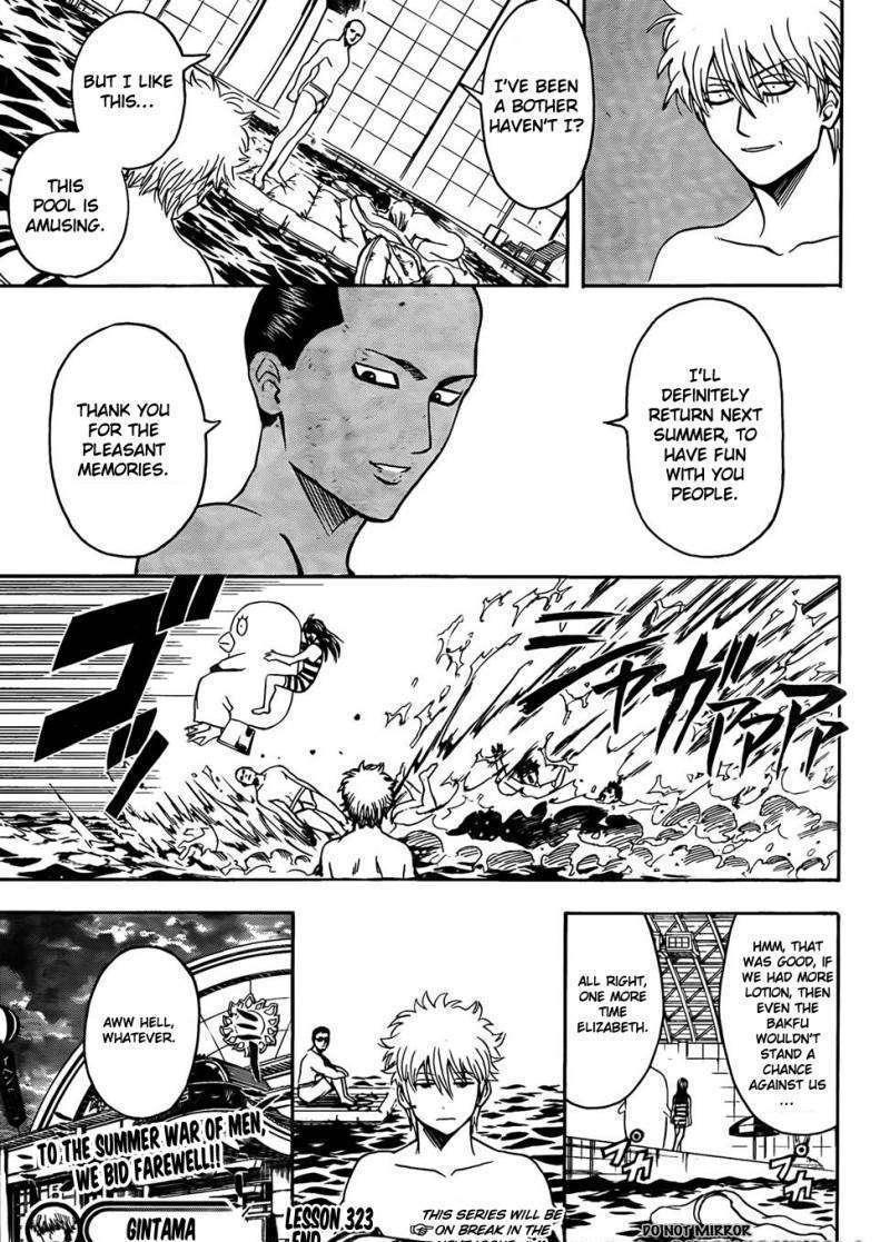 Gintama Chapter 323  Online Free Manga Read Image 19