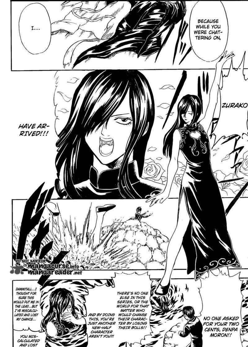 Gintama Chapter 325  Online Free Manga Read Image 13
