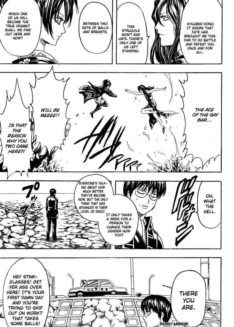 Gintama Chapter 325  Online Free Manga Read Image 14