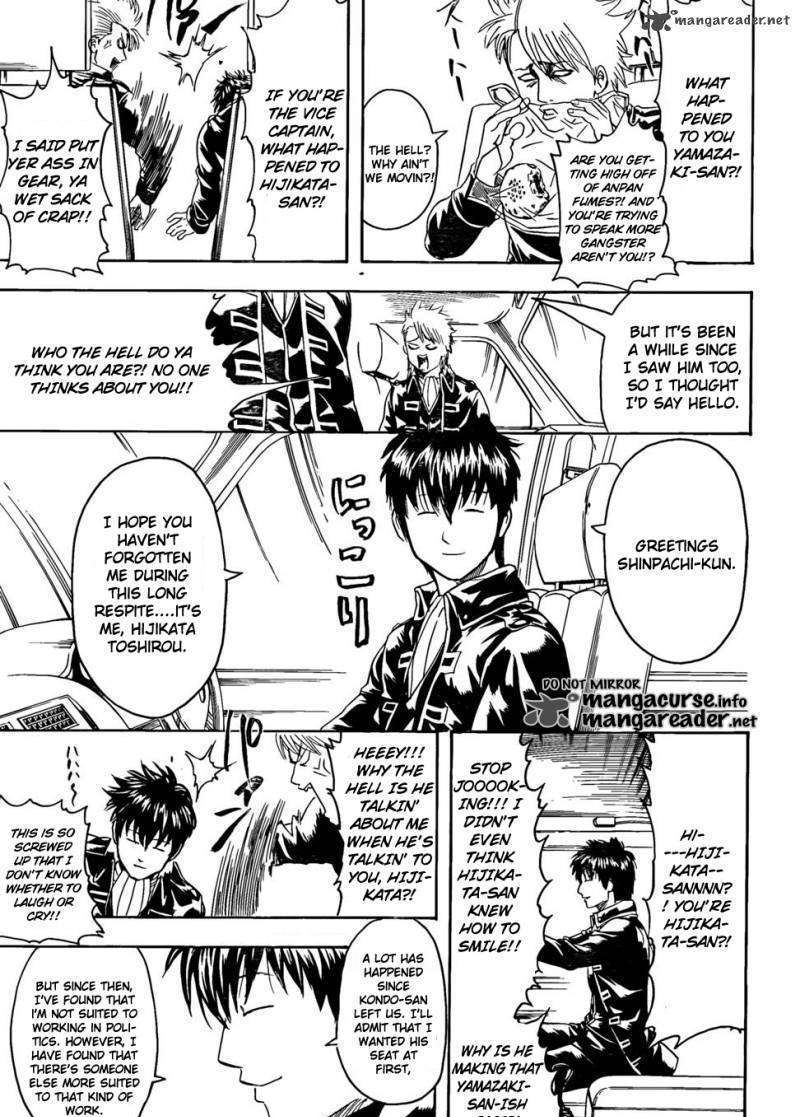 Gintama Chapter 325  Online Free Manga Read Image 16