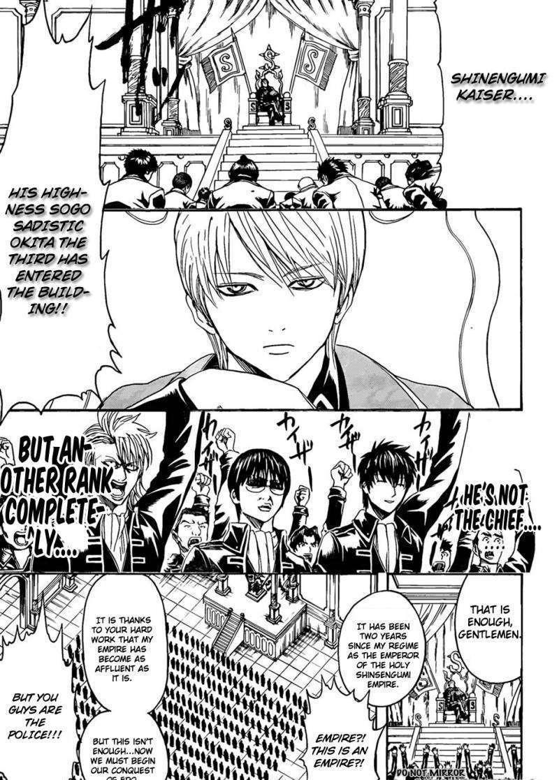 Gintama Chapter 325  Online Free Manga Read Image 18