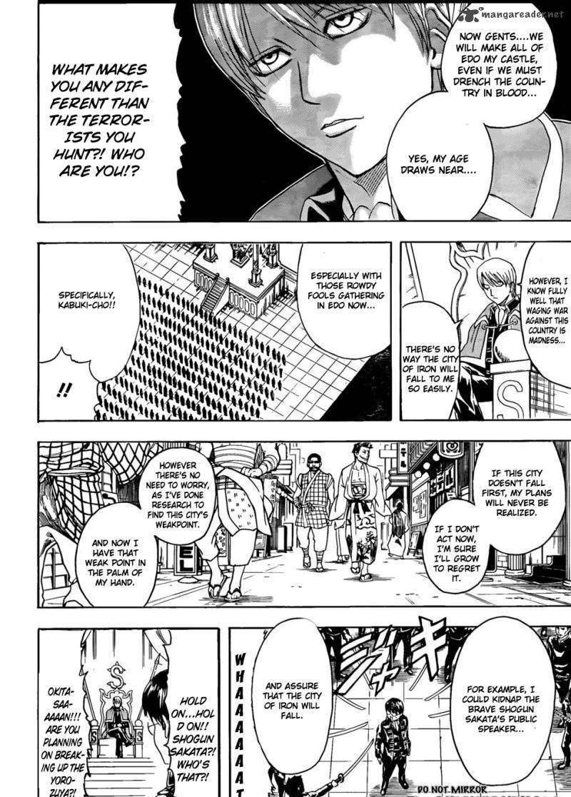 Gintama Chapter 325  Online Free Manga Read Image 19