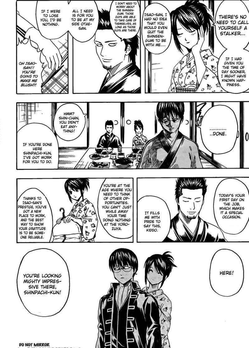Gintama Chapter 325  Online Free Manga Read Image 3