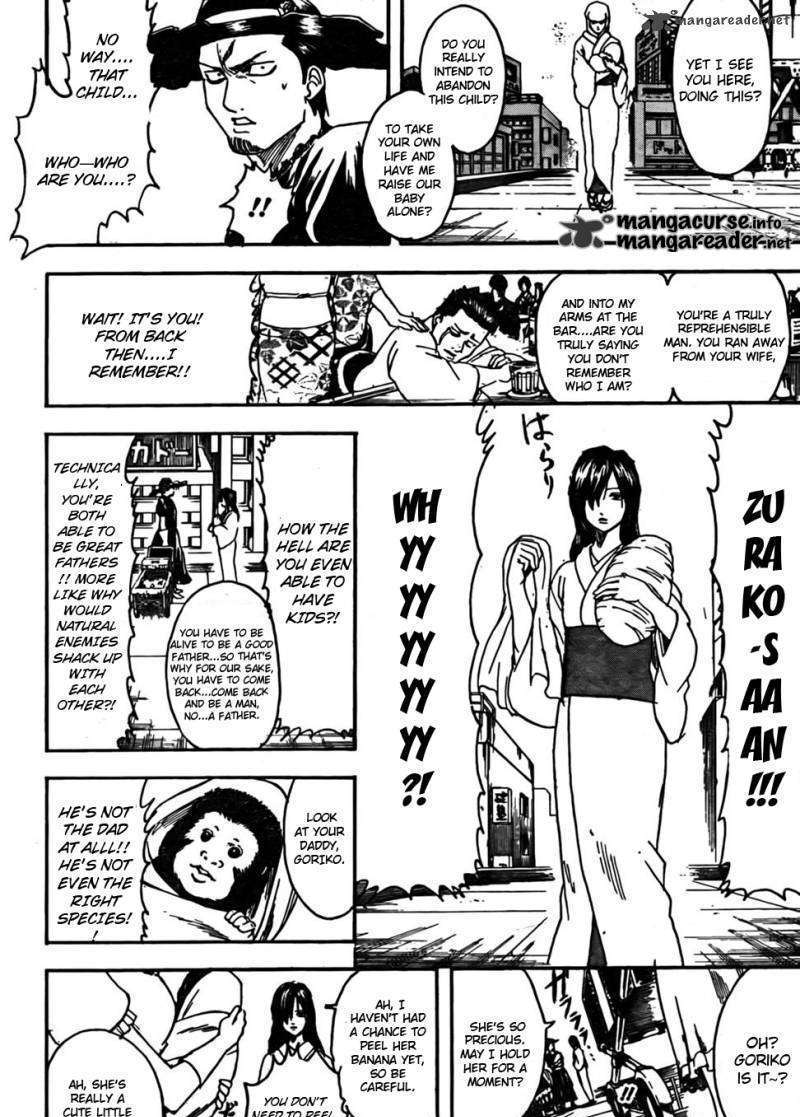Gintama Chapter 326  Online Free Manga Read Image 16