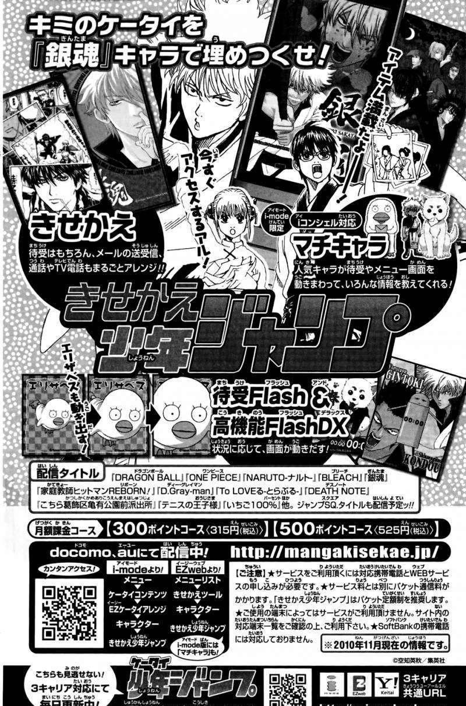 Gintama Chapter 327  Online Free Manga Read Image 10