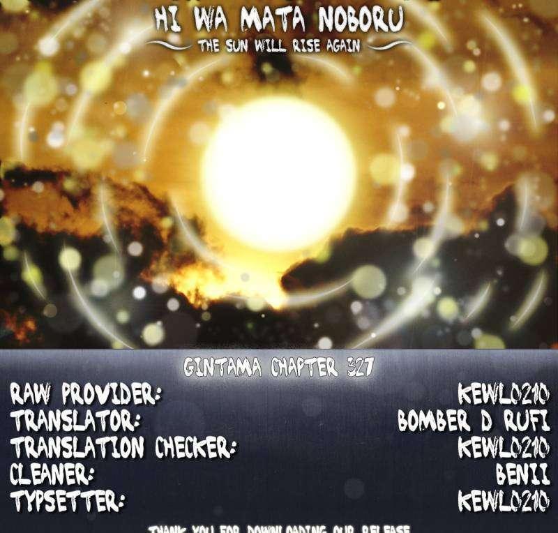 Gintama Chapter 327  Online Free Manga Read Image 11