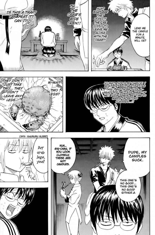 Gintama Chapter 327  Online Free Manga Read Image 9