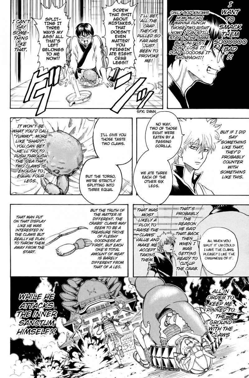 Gintama Chapter 328  Online Free Manga Read Image 4