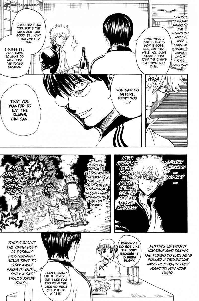 Gintama Chapter 328  Online Free Manga Read Image 5