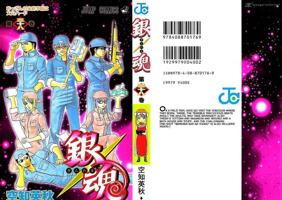 Gintama Chapter 329  Online Free Manga Read Image 1