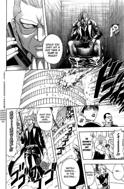 Gintama Chapter 329  Online Free Manga Read Image 27