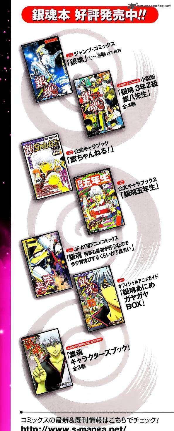 Gintama Chapter 329  Online Free Manga Read Image 3