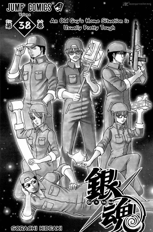 Gintama Chapter 329  Online Free Manga Read Image 7