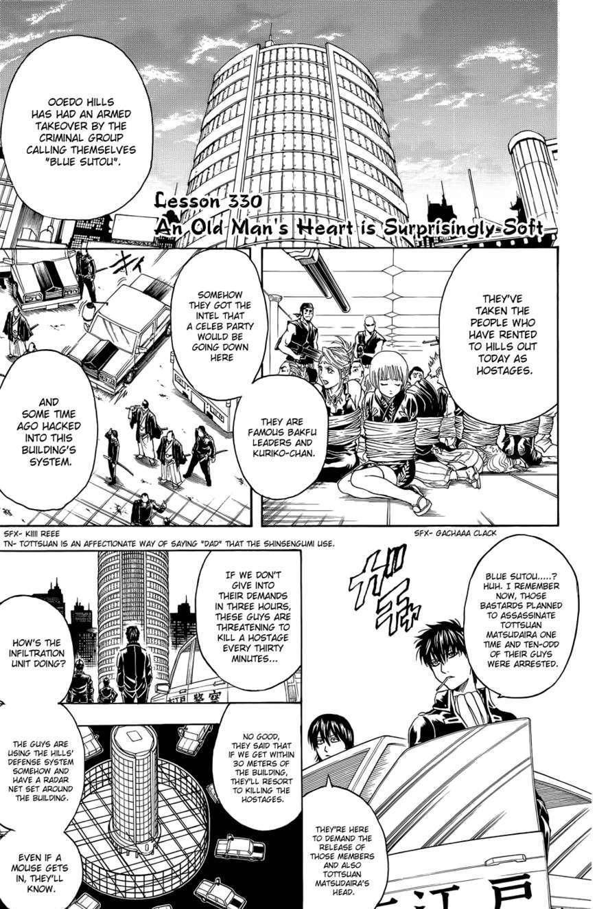 Gintama Chapter 330  Online Free Manga Read Image 1