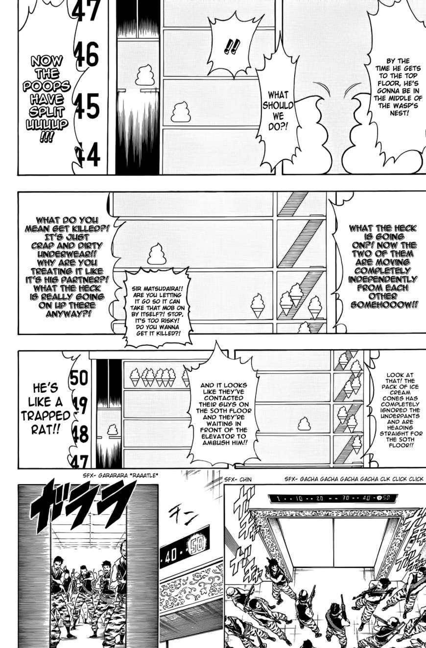 Gintama Chapter 330  Online Free Manga Read Image 12