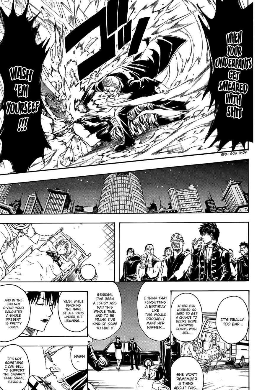 Gintama Chapter 330  Online Free Manga Read Image 17