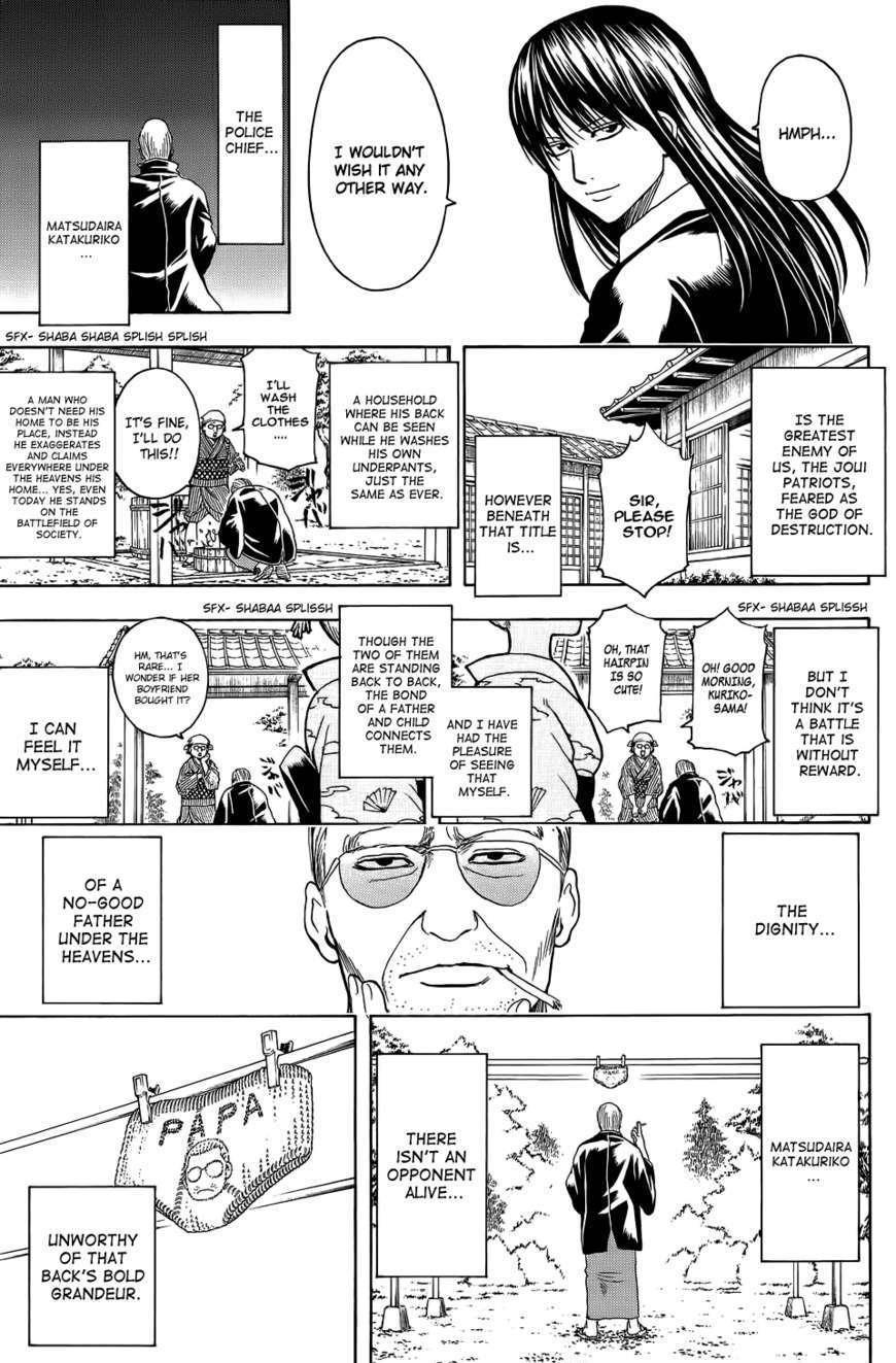 Gintama Chapter 330  Online Free Manga Read Image 19