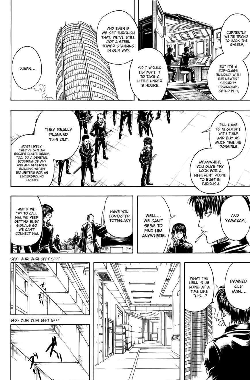 Gintama Chapter 330  Online Free Manga Read Image 2