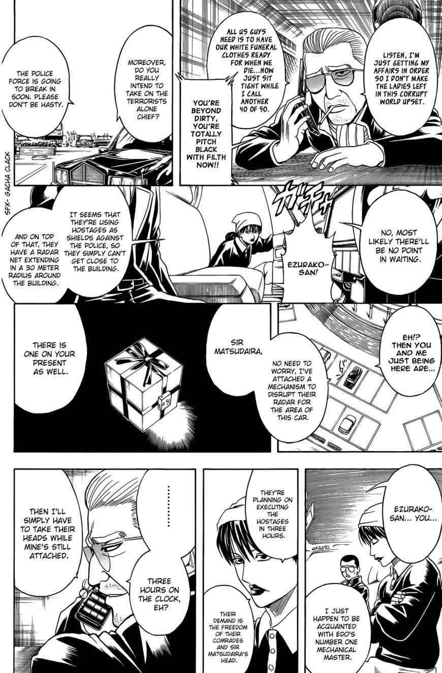 Gintama Chapter 330  Online Free Manga Read Image 4