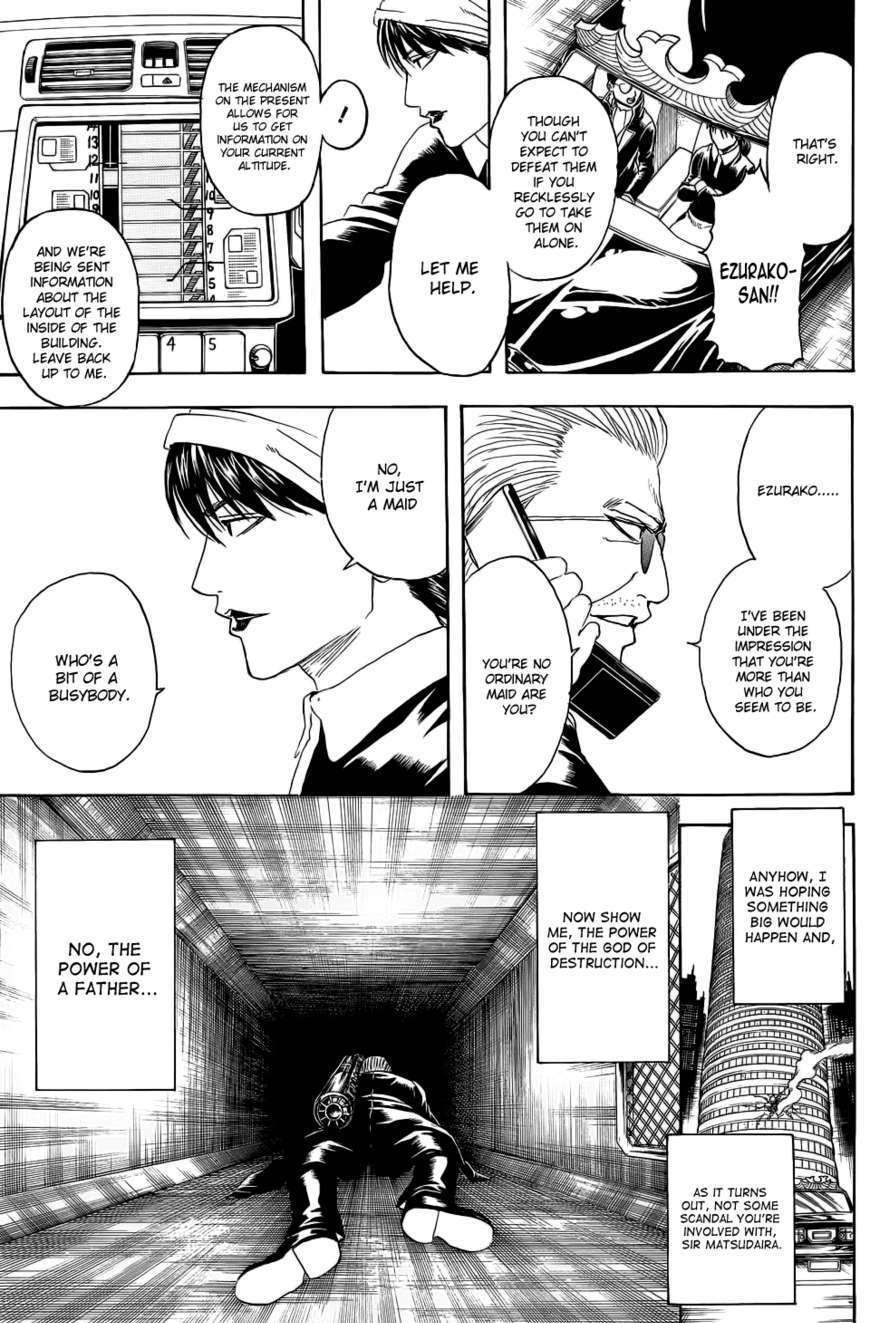 Gintama Chapter 330  Online Free Manga Read Image 5
