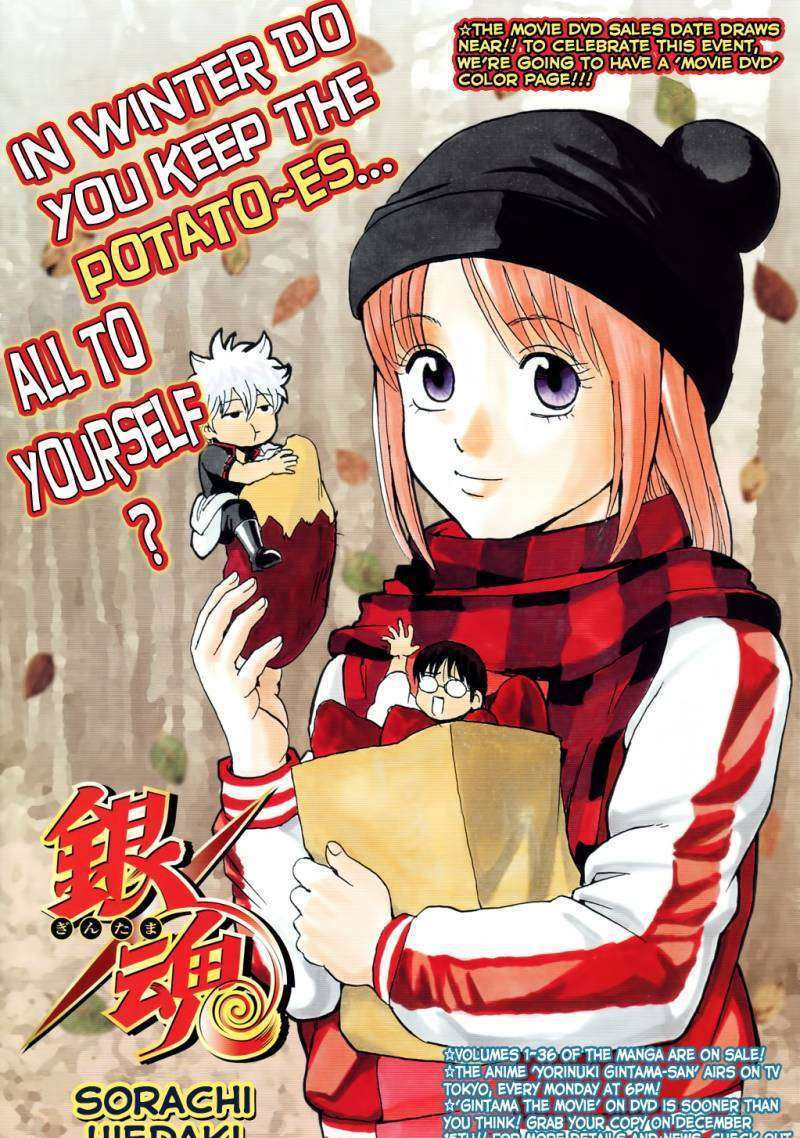 Gintama Chapter 331  Online Free Manga Read Image 2